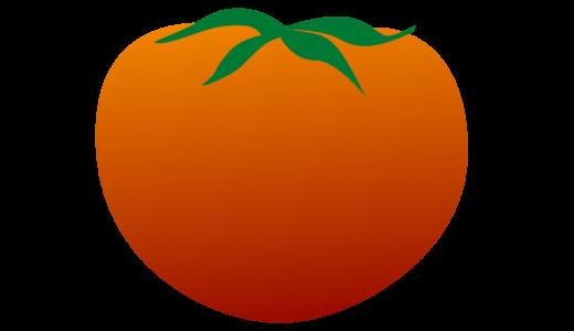 完熟したトマトのイラスト