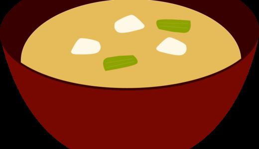 日本の心、お味噌汁のイラスト