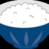 お茶碗に盛られている美味しそうな白ご飯のイラスト