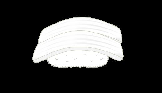 イカの握り寿司のイラスト