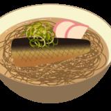 にしんが乗った蕎麦のイラスト
