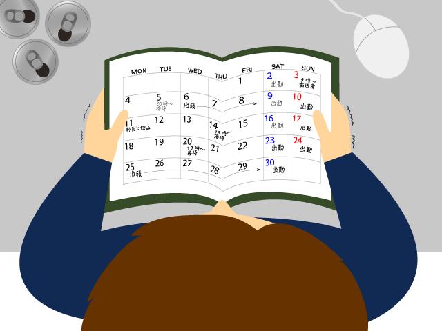 凄く忙しい人のスケジュールのイラスト | イラスト本舗