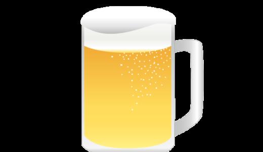 少しオシャレで美味しそうな【ビール】のイラスト