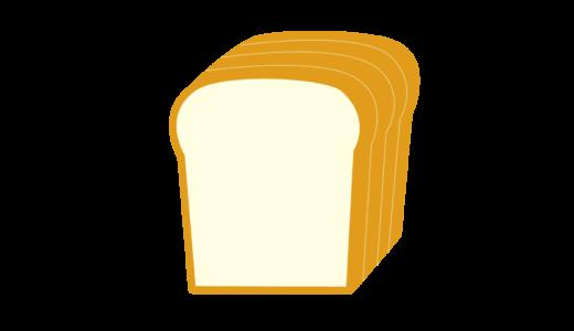 山食パンのイラスト