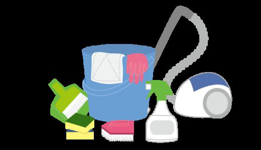 掃除道具セットのイラスト