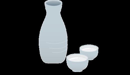 徳利(とっくり)に入れられた日本酒のイラスト