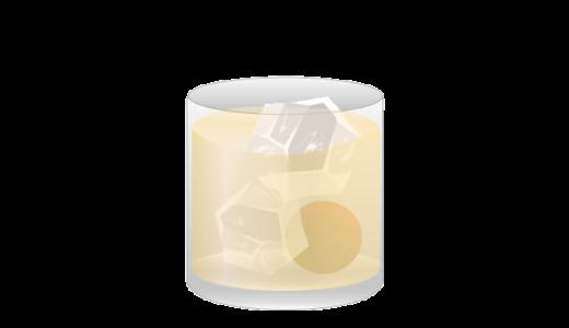 梅酒のイラスト