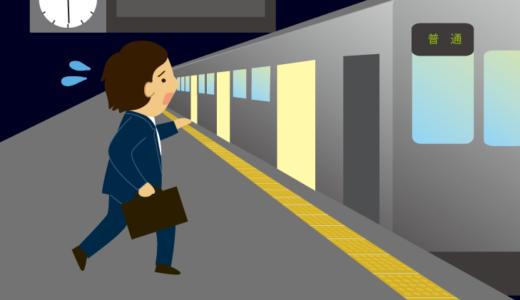 終電にぎりぎり乗り込む人のイラスト