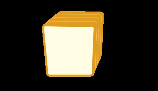 角食パンのイラスト