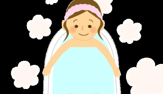 入浴している女性のイラスト