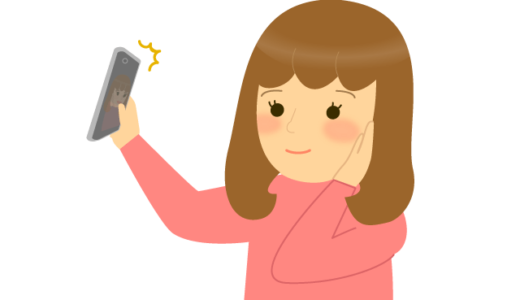 自撮りしている女性のイラスト