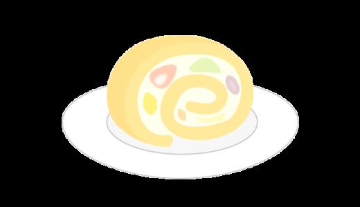 ロールケーキ(フルーツ入り)のイラスト