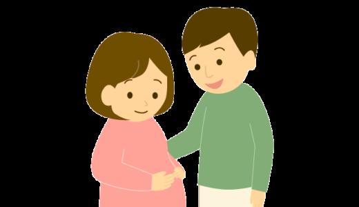 妊婦(嫁)と談笑する夫のイラスト