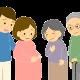 妊婦・夫・おじいちゃん・おばあちゃんの無料イラスト
