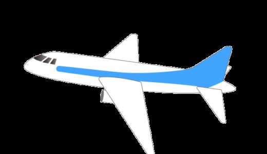 飛行機のイラスト(LCCバージョンもあり)