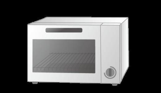 トースターのイラスト