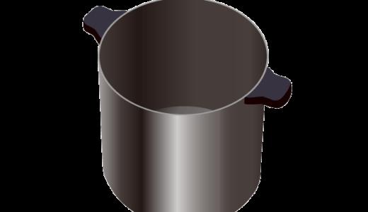 両手鍋のイラスト