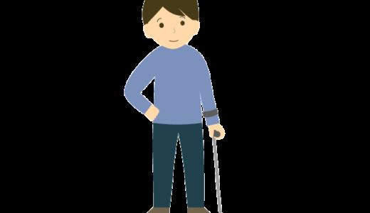 杖をついている人(男性、女性)のイラスト