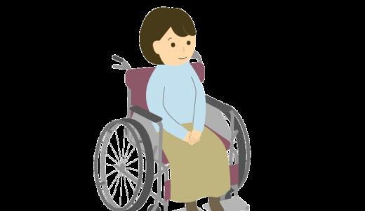 車イスに乗る人(女性、老人)のイラスト