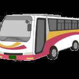 高速バスのイラスト