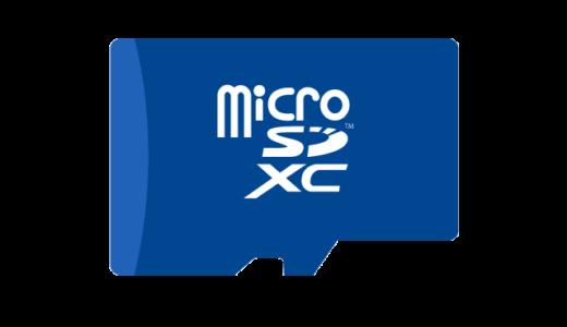 マイクロSDカードのイラスト