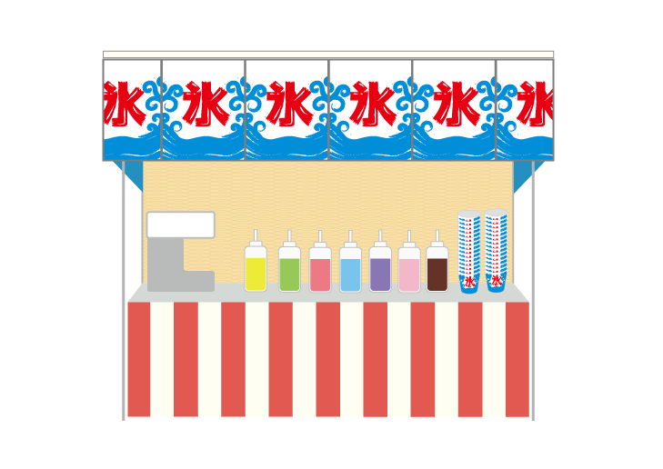 夏祭りかき氷出店のイラスト イラスト本舗
