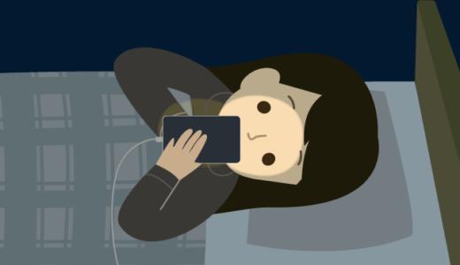 ベットの中でスマホを見ている人のイラスト