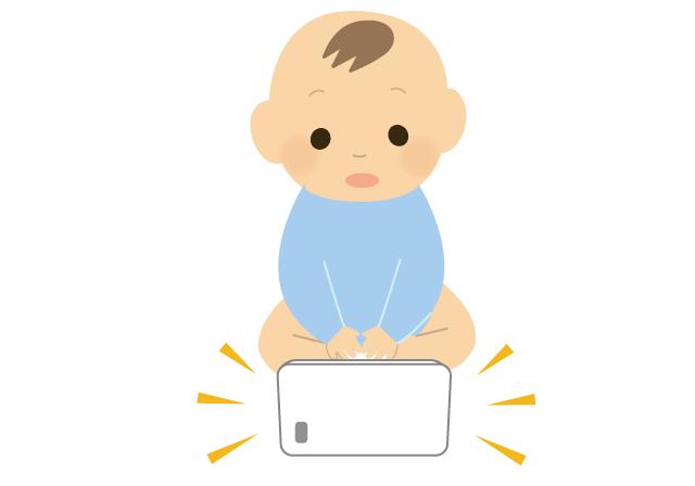 スマホで動画を見ている赤ちゃんのイラスト イラスト本舗