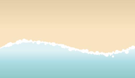 ビーチ(砂浜)のイラスト
