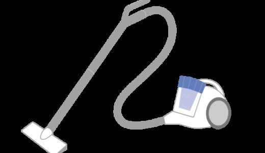 掃除機(スティックタイプ)のイラスト