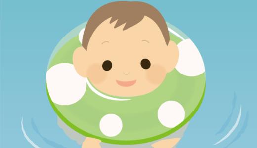 浮き輪を使っている赤ちゃんのイラスト