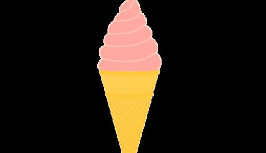 いちごソフトクリームのイラスト