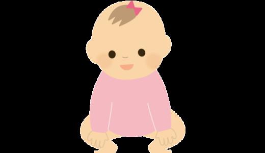 おすわりしている赤ちゃんのイラスト