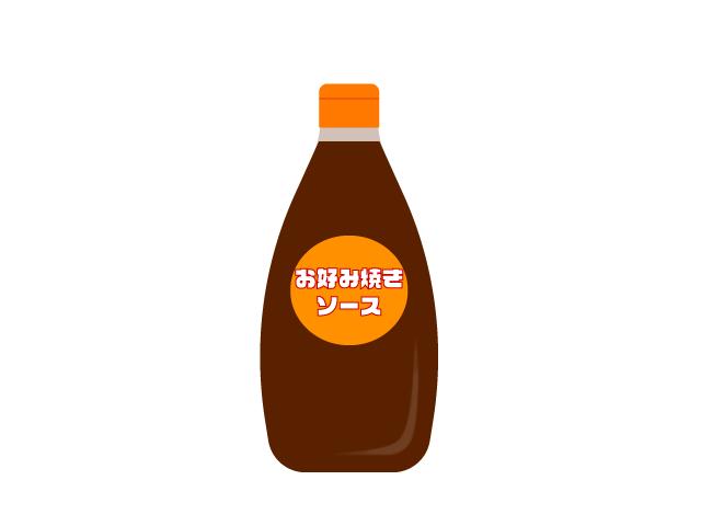 お好み焼きソースのイラスト