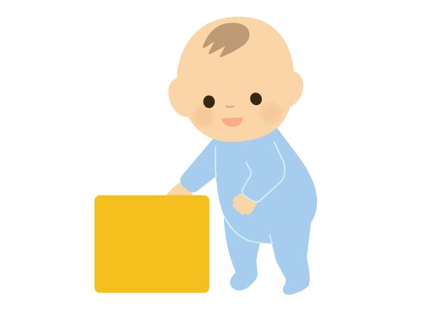つかまり立ちする赤ちゃん(男の子)のイラスト