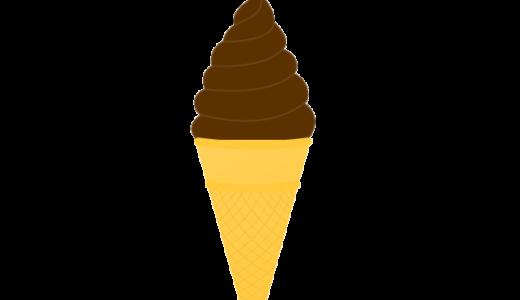 チョコソフトクリームのイラスト