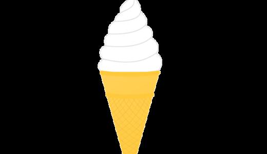 バニラソフトクリームのイラスト