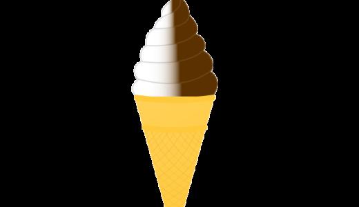 バニラチョコソフトクリームのイラスト