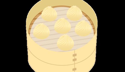 小籠包のイラスト
