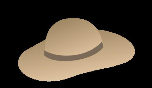 つば広帽子のイラスト
