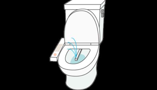 ウォッシュレット付きトイレのイラスト