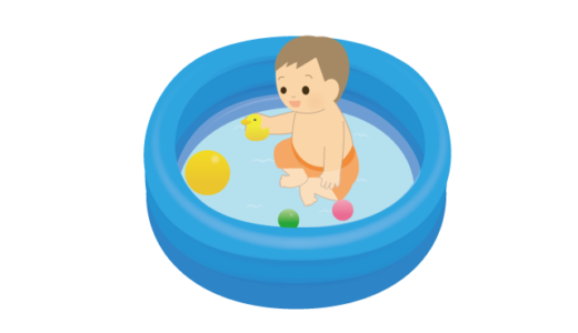 ビニールプールで遊んでいる子供のイラスト