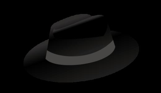 中折帽子のイラスト