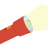 懐中電灯のイラスト