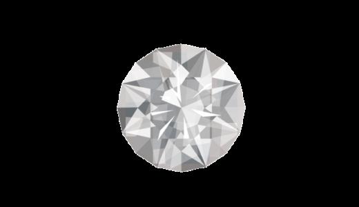ダイヤモンドのイラスト