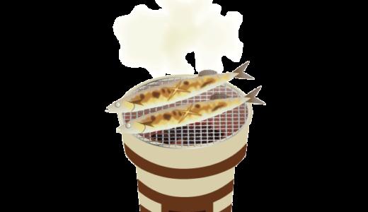七輪でサンマを焼いているイラスト