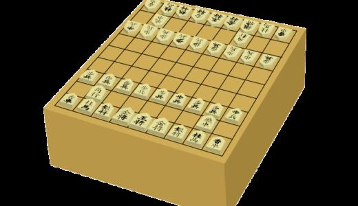 将棋のイラスト