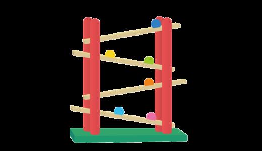 木のスロープのおもちゃのイラスト