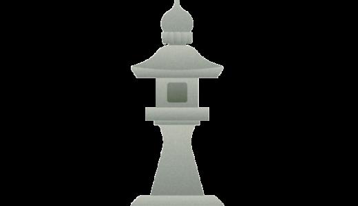 石灯籠のイラスト