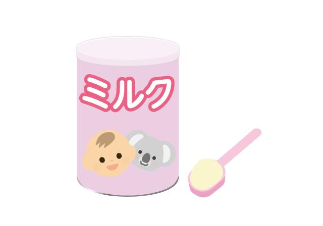粉ミルクの無料イラスト
